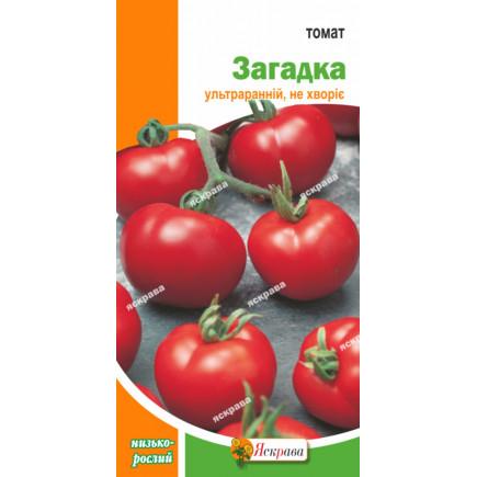 Томат Загадка 0.1 гр