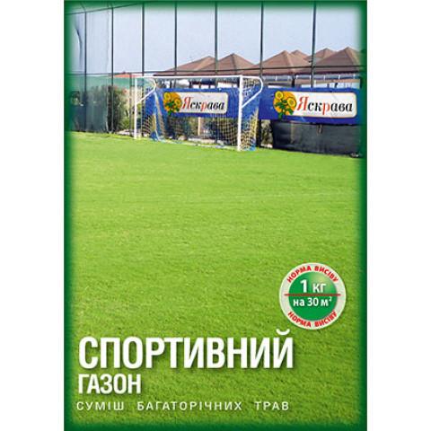 Трава газонная Спорт 1 кг