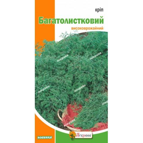 Укроп Многолистовой 5 гр