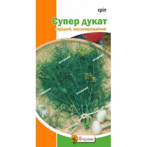 Кріп Супердукат 5 гр