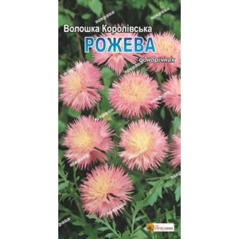 Василек Королевский Розовый 0.5 гр