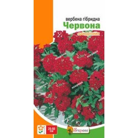 Вербена гібридна Червона 0.1 гр