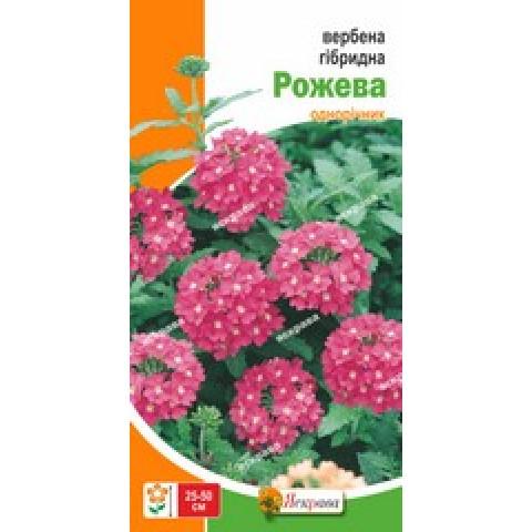Вербена гибридная Розовая 0.1 гр