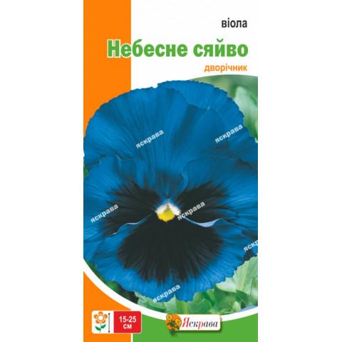 Виола Небесное сияние 0.1 гр
