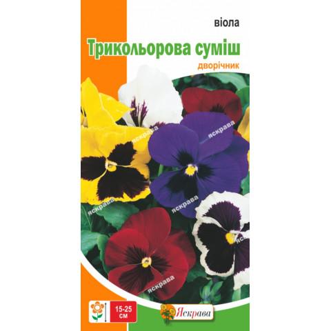 Виола Трёхцветная смесь 0.1 гр