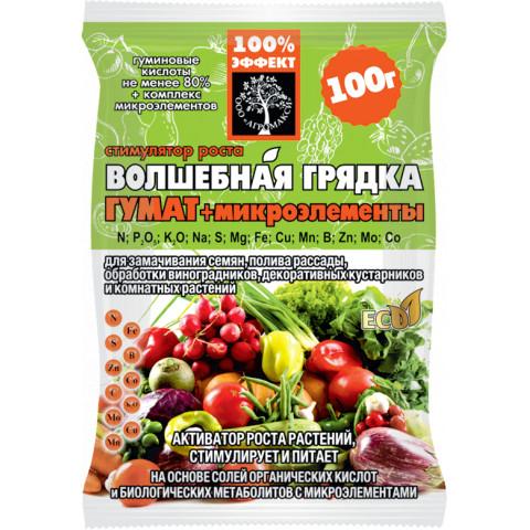 Чарівна грядка Гумат+мікроелементи 100 гр