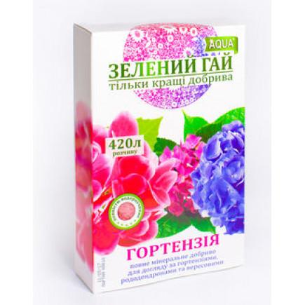 Зеленый Гай АКВА Гортензия 300 гр