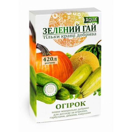 Зеленый Гай АКВА Огурец 300 гр