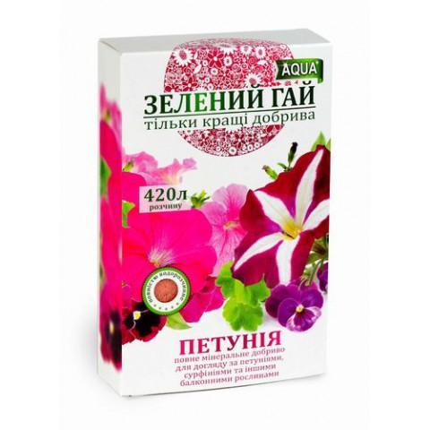 Зеленый Гай АКВА Петуния 300 гр