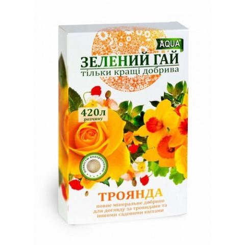 Зелений Гай АКВА Троянда 300 гр