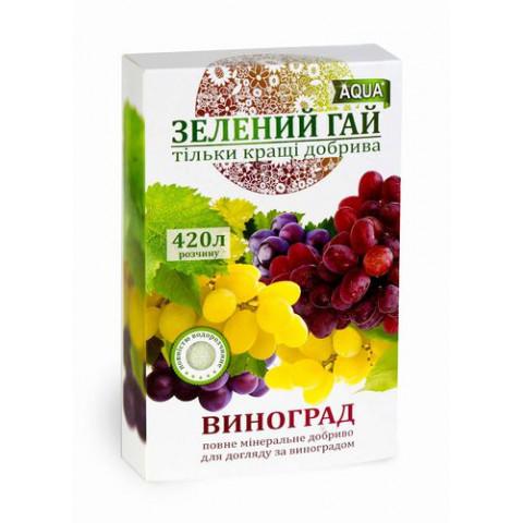 Зеленый Гай АКВА Виноград 300 гр