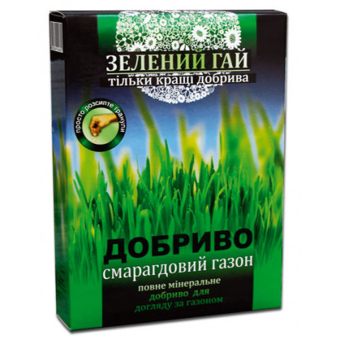 Зеленый Гай изумрудный газон 500 гр