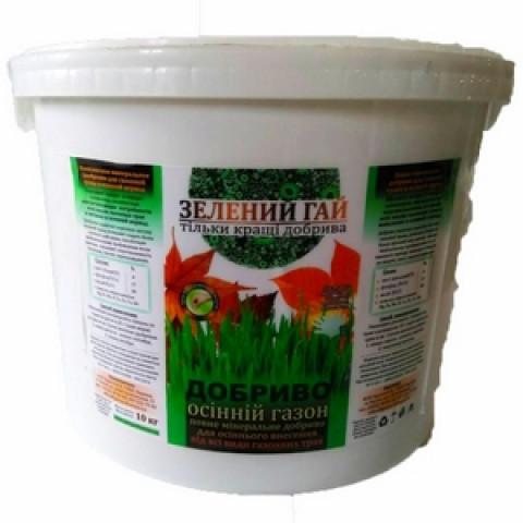Зеленый Гай осенний газон 10 кг