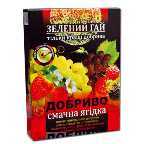 Зеленый Гай вкусная ягодка 500 гр