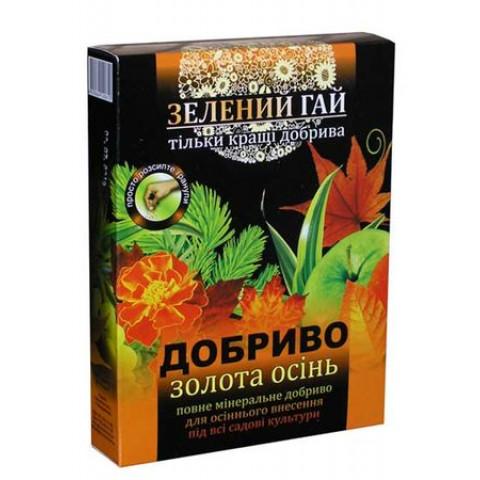 Зеленый Гай золотая осень 500 гр
