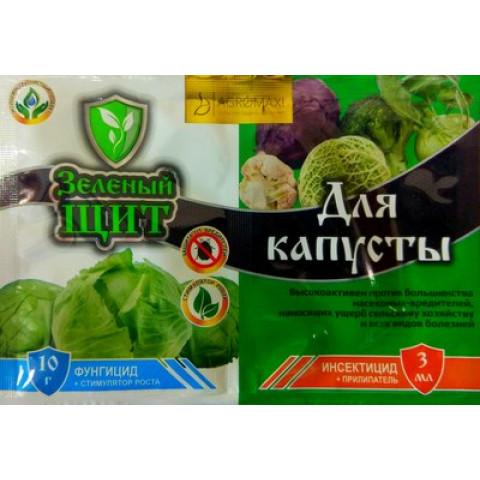 Зелений щит для капусти 3 мл + 10 гр