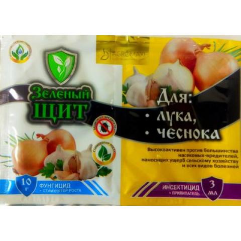 Зеленый щит для лука и чеснока 3 мл + 10 гр