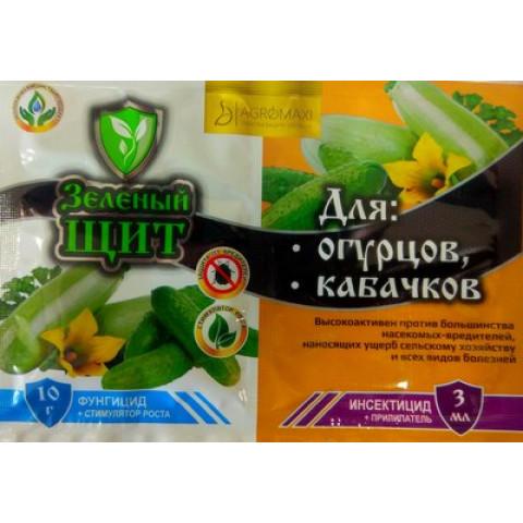 Зеленый щит для огурцов и кабачков 3 мл + 10 гр