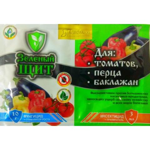 Зеленый щит для томатов. перца и баклажан 3 мл + 10 гр