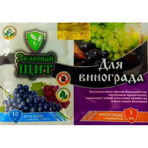 Зеленый щит для винограда 3 мл + 10 гр