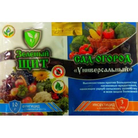 Зеленый щит Сад-Огород универсальный 3 мл + 10 гр