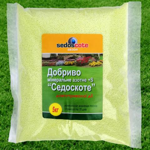Удобрение для газона Седоскоте 5 кг