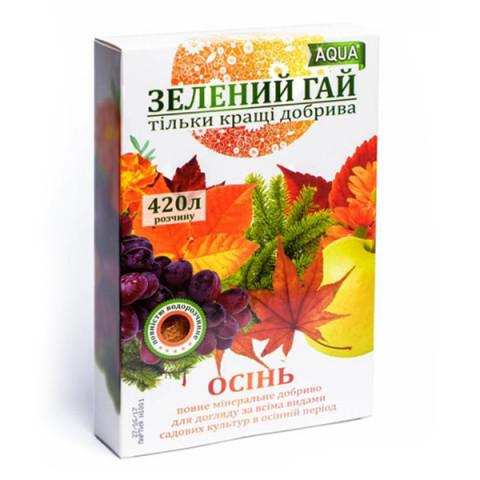 Зеленый Гай АКВА Осень 300 гр
