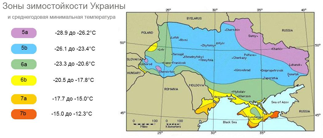 Украина - USDA zones